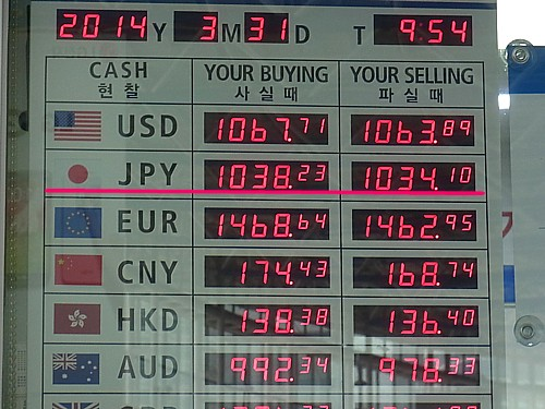 円/ウォンのお得な両替方法【韓国で整形するなら知っておきたい🇰🇷】