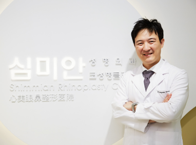 シンミアン整形外科とは?料金・口コミ・症例紹介【韓国美容整形外科・皮膚科クリニック】
