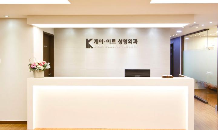 K-ART韓国額形成専門クリニックとは?【韓国美容整形外科・皮膚科クリニック】