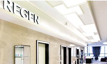 REGEN(リゼン)美容医療グループとは?【韓国美容整形外科・皮膚科クリニック】