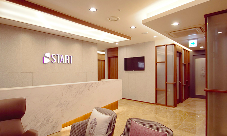 START(スタート)整形外科とは?【韓国美容整形外科・皮膚科クリニック】