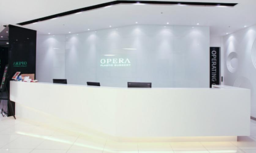 オペラ整形外科とは?【韓国美容整形外科・皮膚科クリニック】