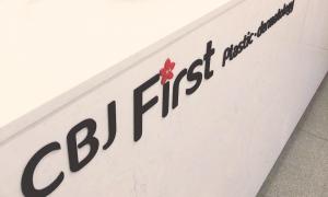 CBJ(シービージェイ)ファーストクリニックとは?【韓国美容整形外科・皮膚科クリニック】